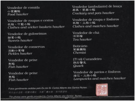 VENDILHÕES DE MACAU 1 - legendas