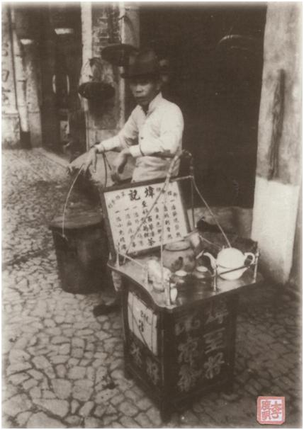 VENDILHÕES DE MACAU 1 - Vendedor de chá