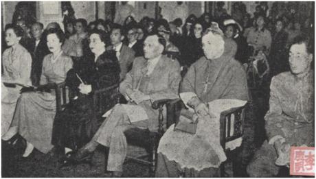 50 Aniv Sabta Rosa Lima Macau Bol Inf, 1953