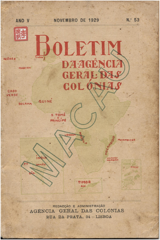 Boletim AGC n.º 53 1929 CAPA