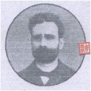Força Naval 1904 I