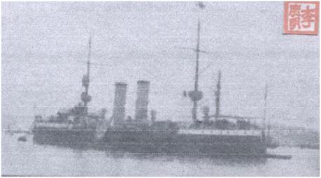 Força Naval 1904 II