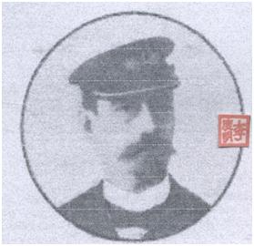 Força Naval 1904 IV