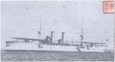 Força Naval 1904 V