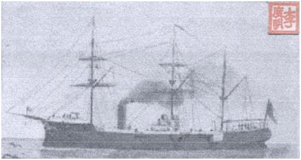 Força Naval 1904 VII