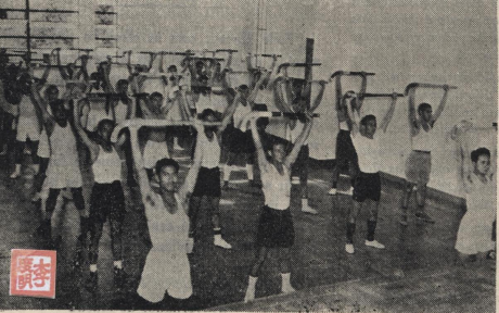 Hóquei 1956 Jogos Olímpicos