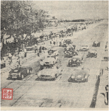 IIGP Macau - partida