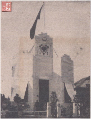 ILUSTRAÇÃO 1919 n.º 25 Exp. Ind.e Feira de Macau 1926 I