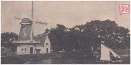 ILUSTRAÇÃO 1919 n.º 25 Exp. Ind.e Feira de Macau 1926 III