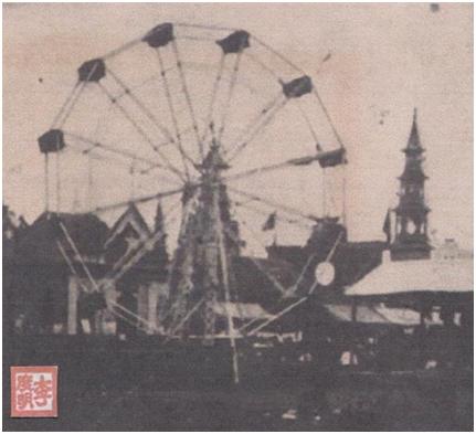 ILUSTRAÇÃO 1919 n.º 25 Exp. Ind.e Feira de Macau 1926 IV