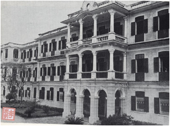Santa Rosa de Lima, 1955 Macau Pequena Monografia