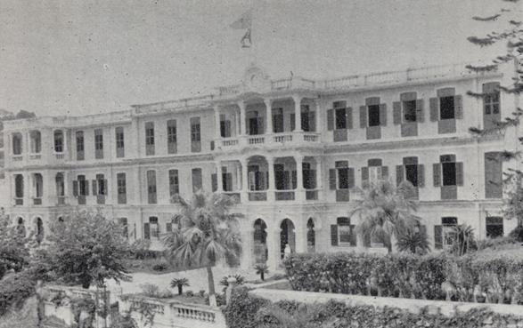 Colégio Santa Rosa de Lima (década de 50)