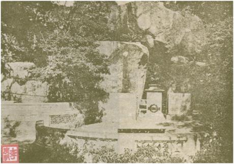 Gruta de Camões antes 1940