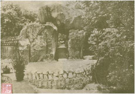 Gruta de Camões depois  1940