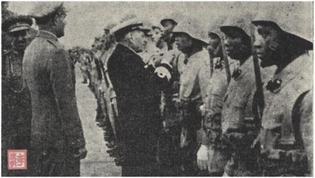 MBI 6DEZ1953 Juramento Bandeira V