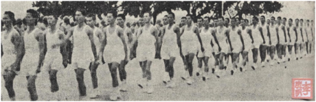 MBI 6DEZ1953 Juramento Bandeira VI