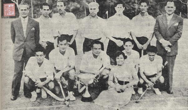 14.º Int Hóquei em campo 1954