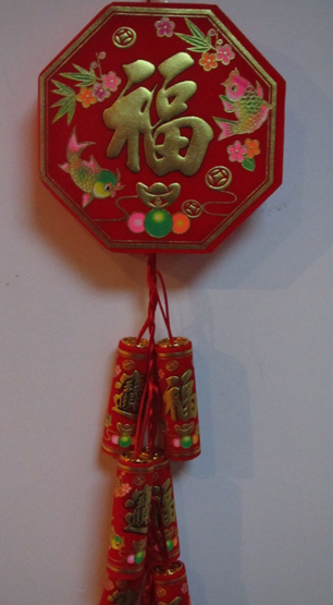 Ano Novo Chinês II
