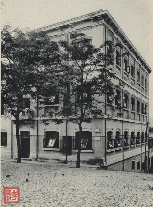 Escola Comercial 1927