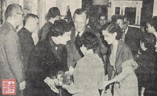 Escola Comercial 1954 I