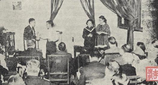 Escola Comercial 1954 II