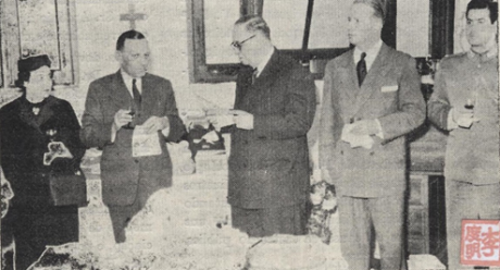 Escola Comercial 1954 IV