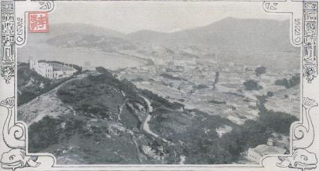 Ilustração Portugueza1908 Macau Cidade de Prazeres (I)