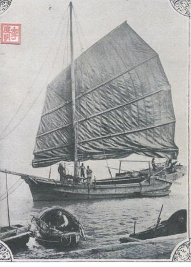 Ilustração Portugueza1908 Macau Cidade de Prazeres (III)