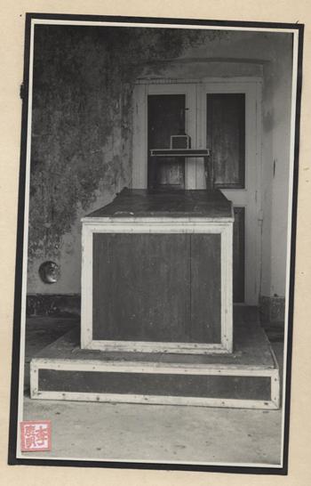 Relatório Hospital S. Januário Casa Mortuária III
