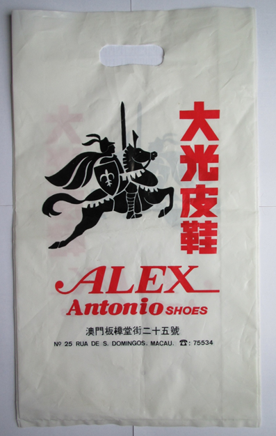 Alex António Shoes
