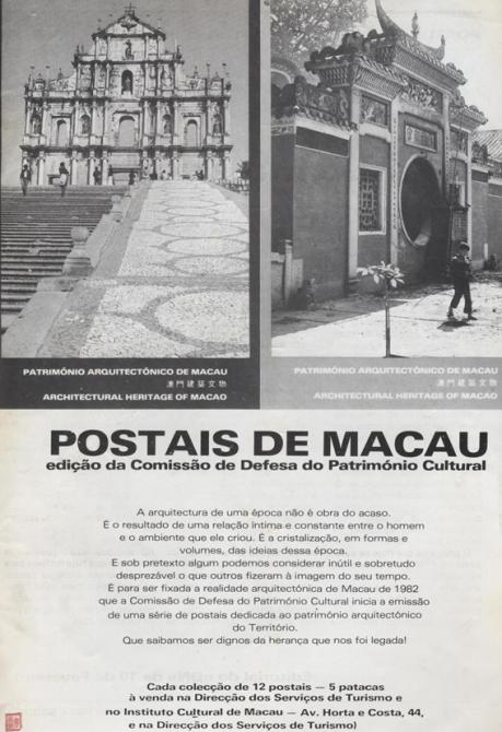 ANÚNCIO - Postais de Macau ICM