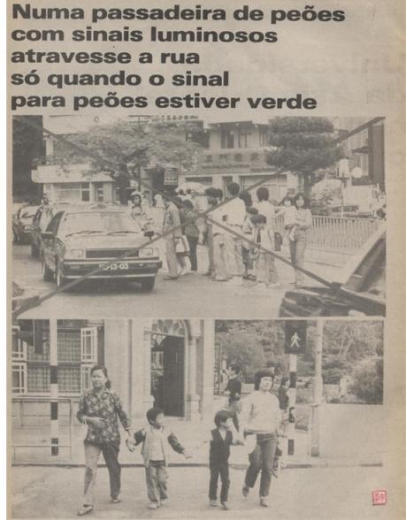 ANÚNCIO PSP passadeira peões 1983