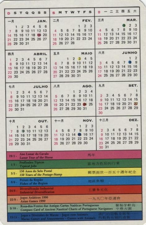 1990 Calendario.Calendario Ano Do Cavalo C T T Plano De Emissoes 1990