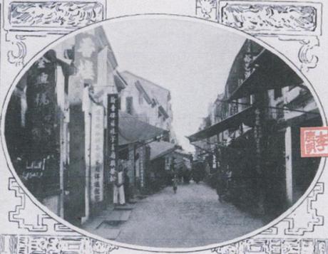 Ilustração Portugueza1908 Macau Cidade de Prazeres Bazar Chinez