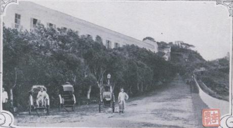 Ilustração Portugueza1908 Macau Cidade de Prazeres Quartel S. Francisco