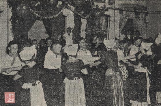 MBI II 1955 Clube de Macau