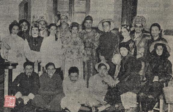 MBI II 1955 Clube Militar