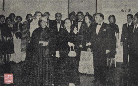 MBI II 1955 Clube Recreativo