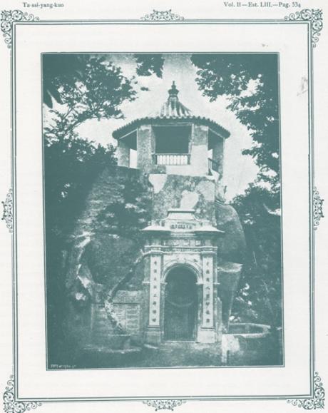 TA-SSi-YANG-KUO 1880 Gruta de Camões