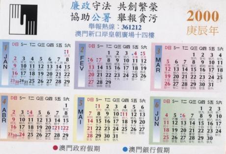 Calendário 2000 CCAC