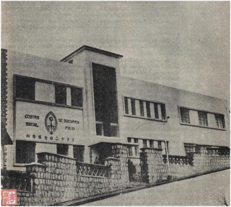 Centro Pio XII I