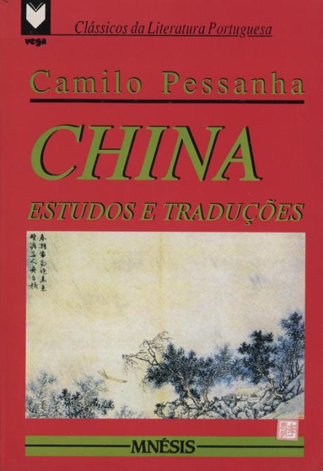 CHINA de Camilo Pessanha 1993 I