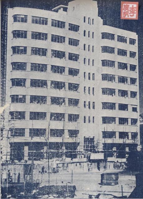 HOTEL Kuok Chai 1941
