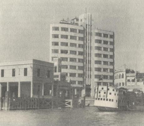 HOTEL Kuok Chai 1964