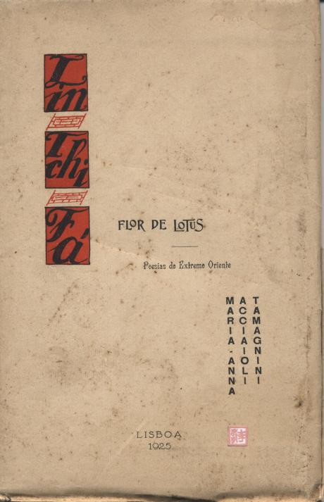 Lin Tchi Fá 1925