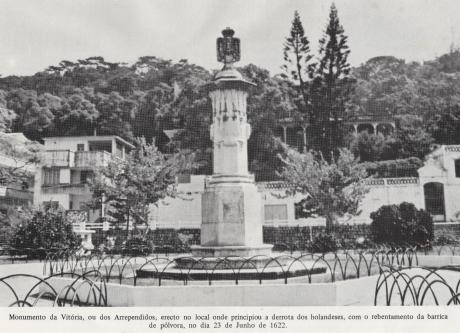 Monumento da Vitória Sem data P. TX LEAL SENADO