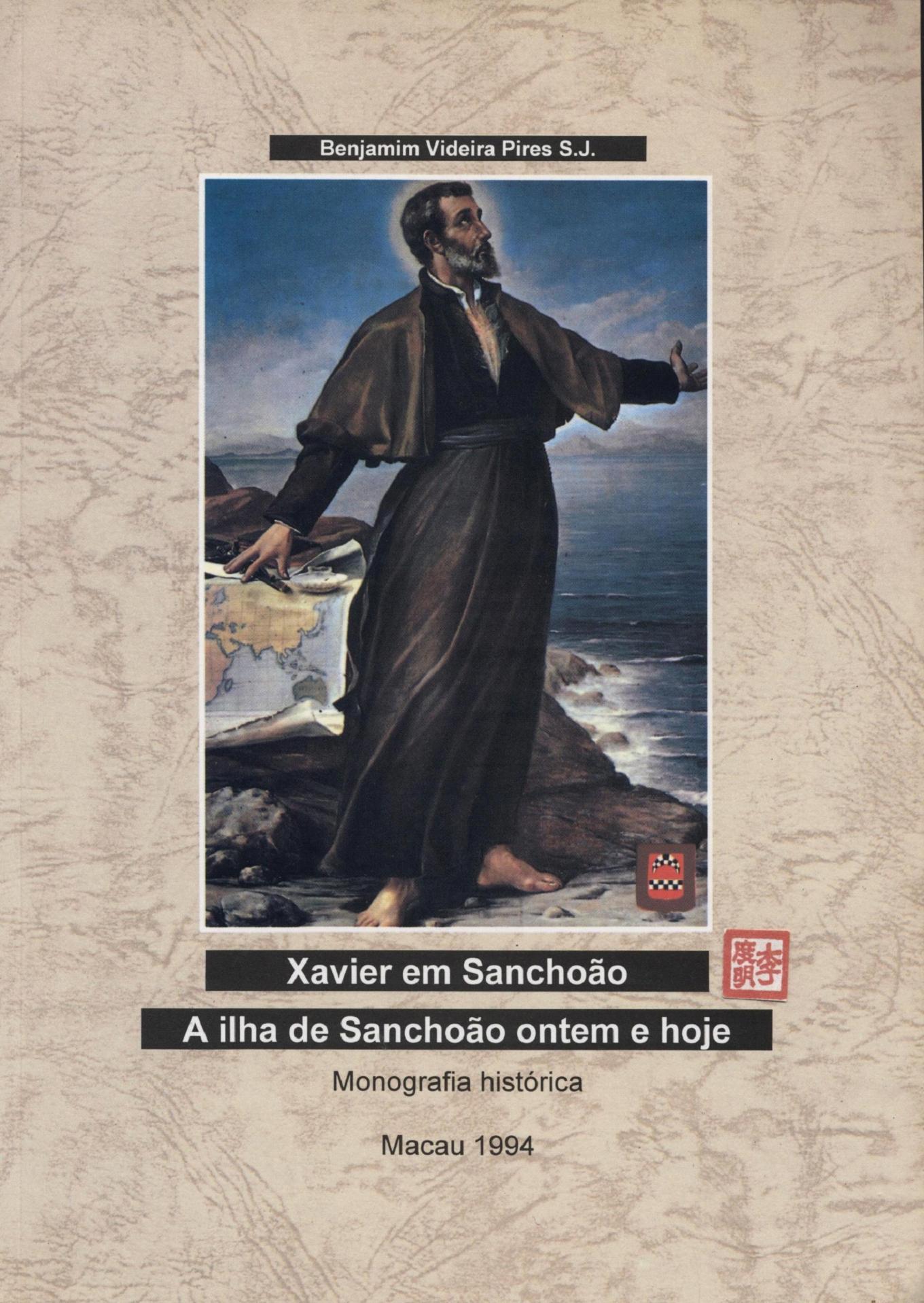 Benjamin Videira Pires- Xavier em Sanchoão I