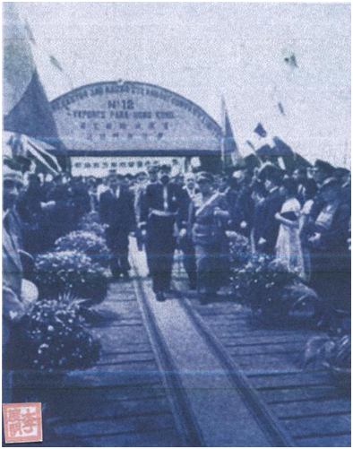 CHEGADA TAMAGNINI BARBOSA 1937 II