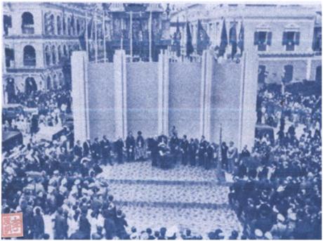 CHEGADA TAMAGNINI BARBOSA 1937 III
