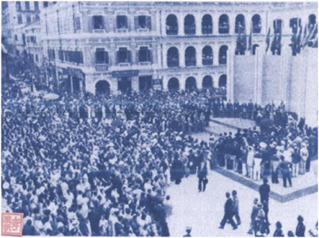 CHEGADA TAMAGNINI BARBOSA 1937 IV